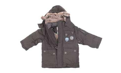 obrázok Chlapčenská bunda Extreme sivá veľ. 98