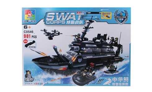 obrázok Stavebnica SWAT Loď