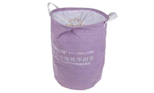 obrázek Koš na prádlo fialový
