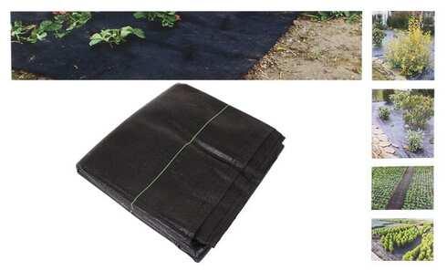 obrázok Hydrotex 99 mulčovacej textílie 1,1x10m