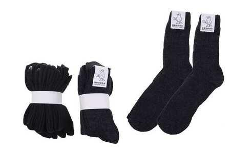 obrázek BRUDRA pracovní ponožky 10 párů
