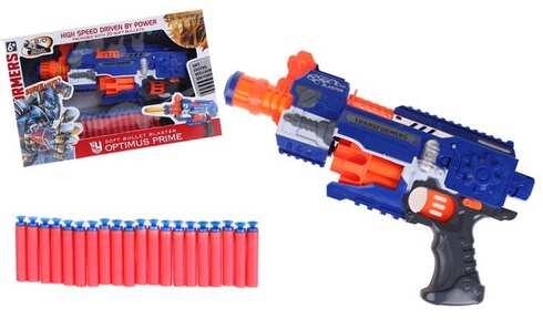 obrázok Strieľačka na penové náboje