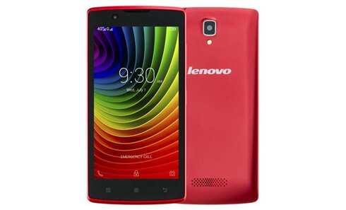 obrázek Mobilní telefon Lenovo A2010 DualSIM (PA1J0124CZ)