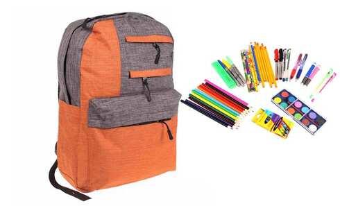 obrázek Batoh s náplní školních potřeb oranžový