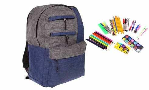 obrázek Batoh s náplní školních potřeb modrošedý