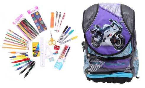 obrázek Batoh BIKE s náplní školních potřeb