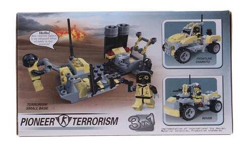 obrázok Detská stavebnica bojová jednotka 3v1