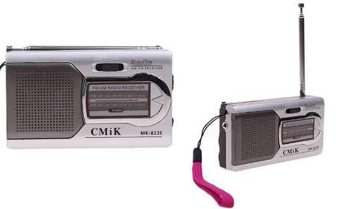 obrázek Kapesní rádio MK-822E