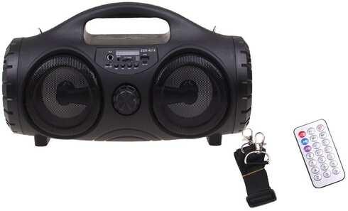 obrázek Přenosné bluetooth rádio ZQS-4215 černé