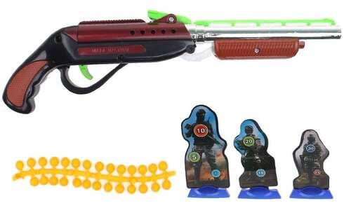 obrázok Detská guličková pištole červená