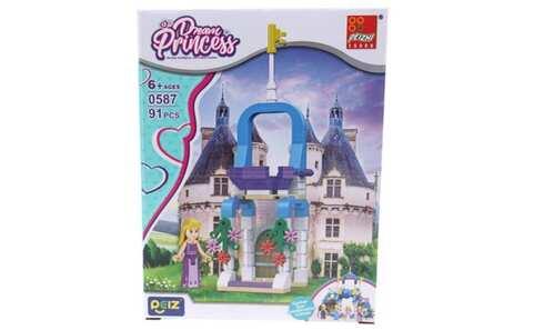 obrázok Detská stavebnica brána var.1